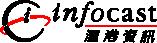 Infocast Limited